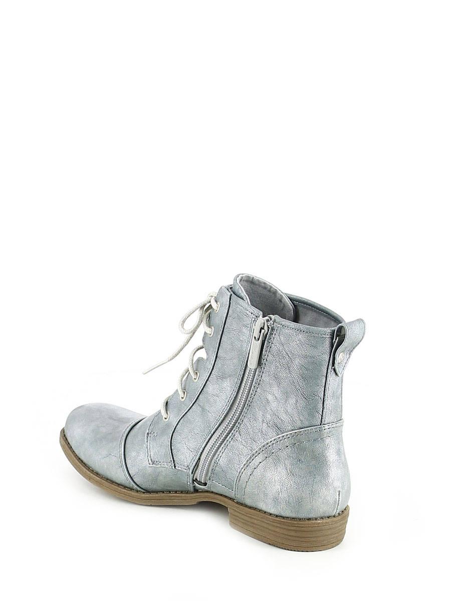 boots mustang boots bottines bleu metal en vente au meilleur prix. Black Bedroom Furniture Sets. Home Design Ideas
