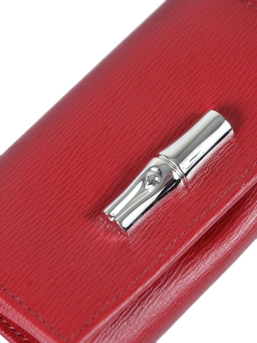 Porte monnaie longchamp roseau rouge en vente au meilleur prix - Porte monnaie femme longchamp ...