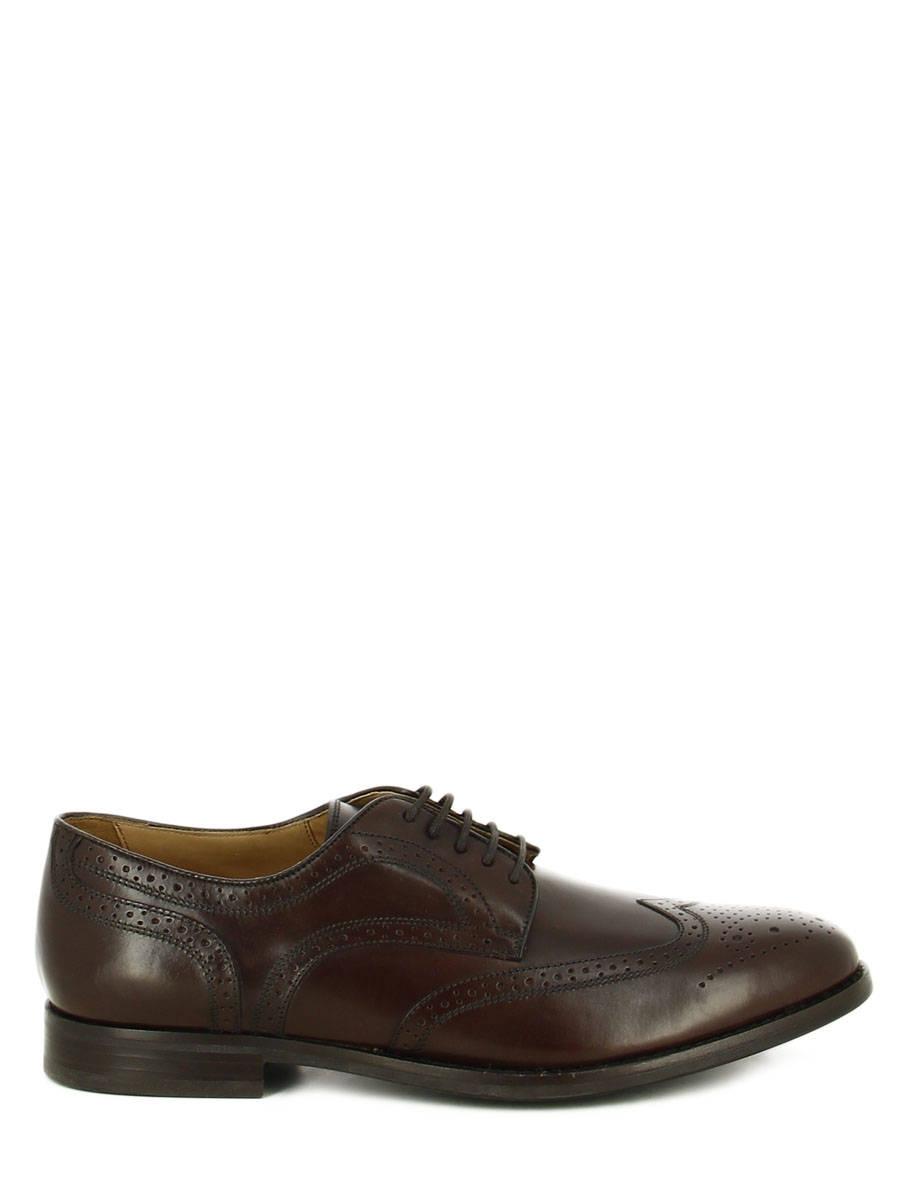 ... Chaussures à Lacets Geox Marron chaussures a lacets U52E3D vue  secondaire ... b2ca0c111c95