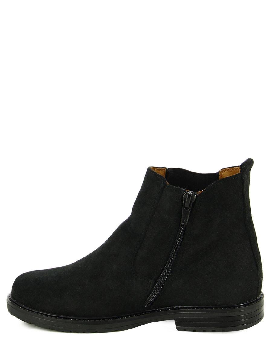 Bopy Shoes Online