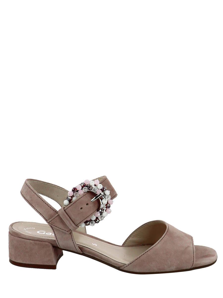 b41010a2d00f Gabor Sandals flip-flops 81743 - best prices