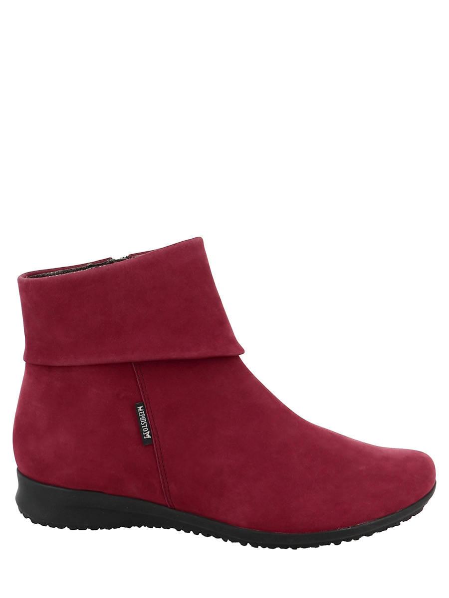 54f5e94065d Boots bottines Mephisto FIDUCIA BUCKSFT chianti en vente au meilleur prix